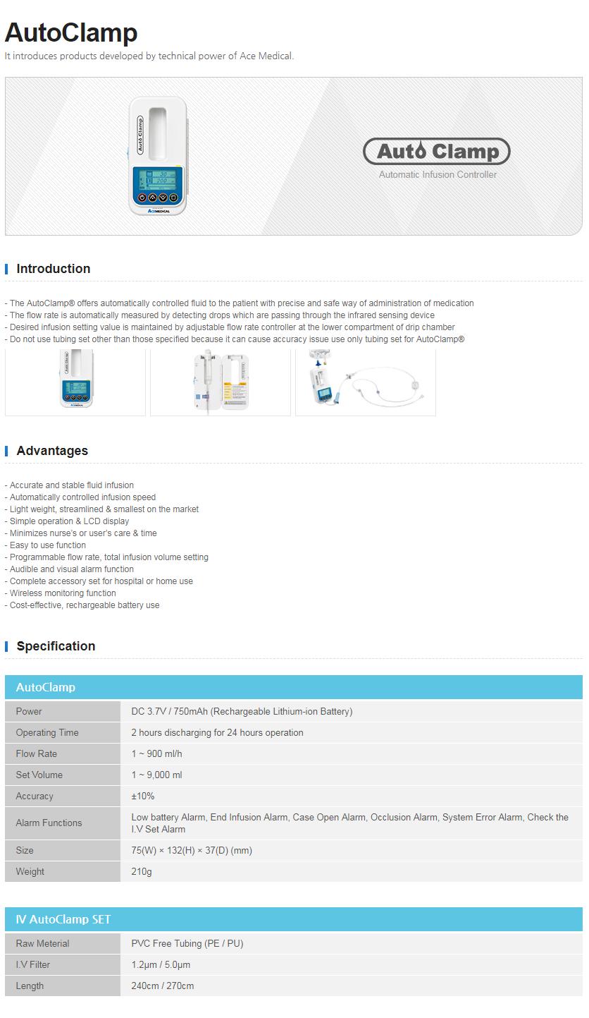 screenshot-www.ace-medical.com-2018.02.08-11-27-59